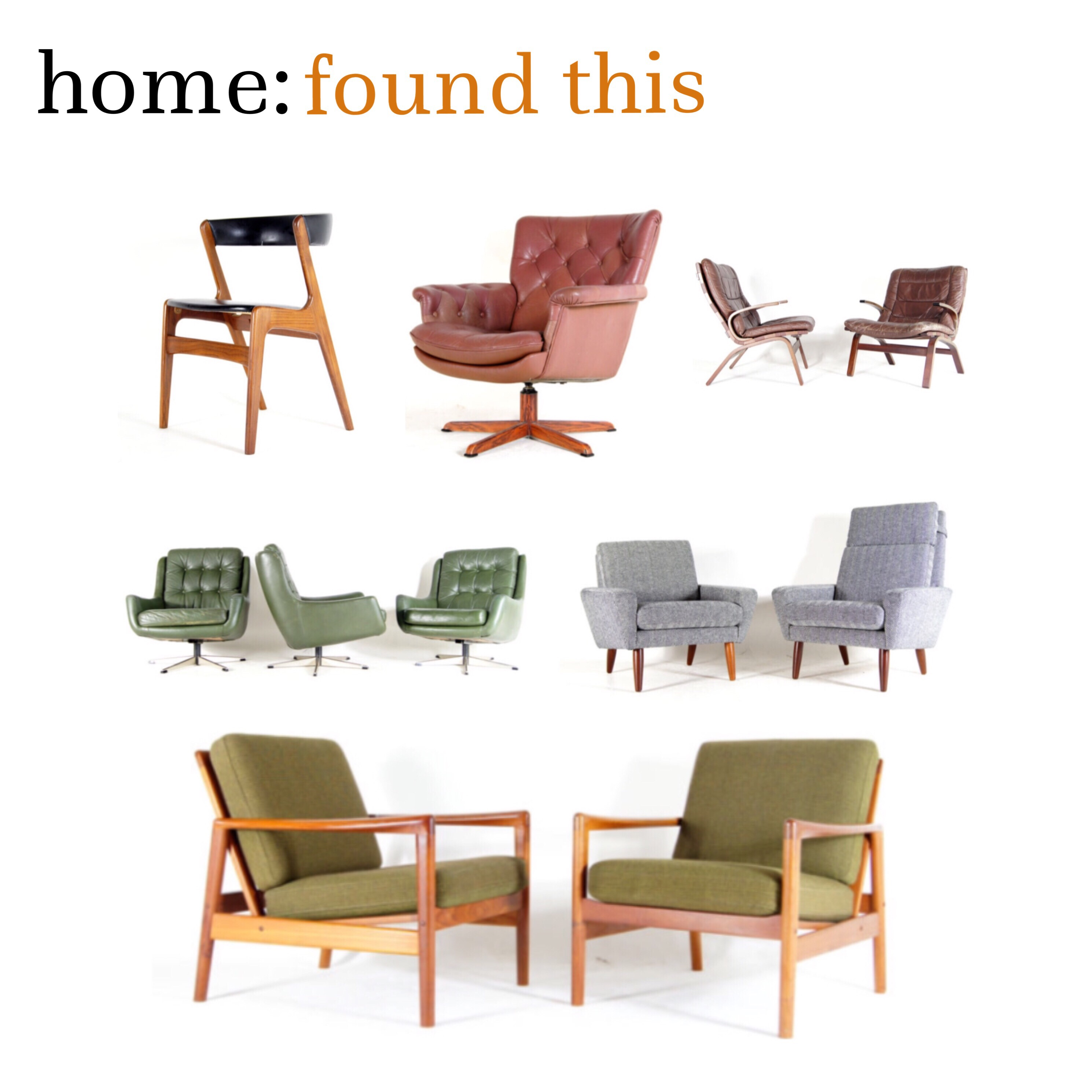 ebay – home:blog