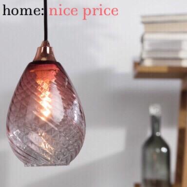 home: nice price [ light shade ]