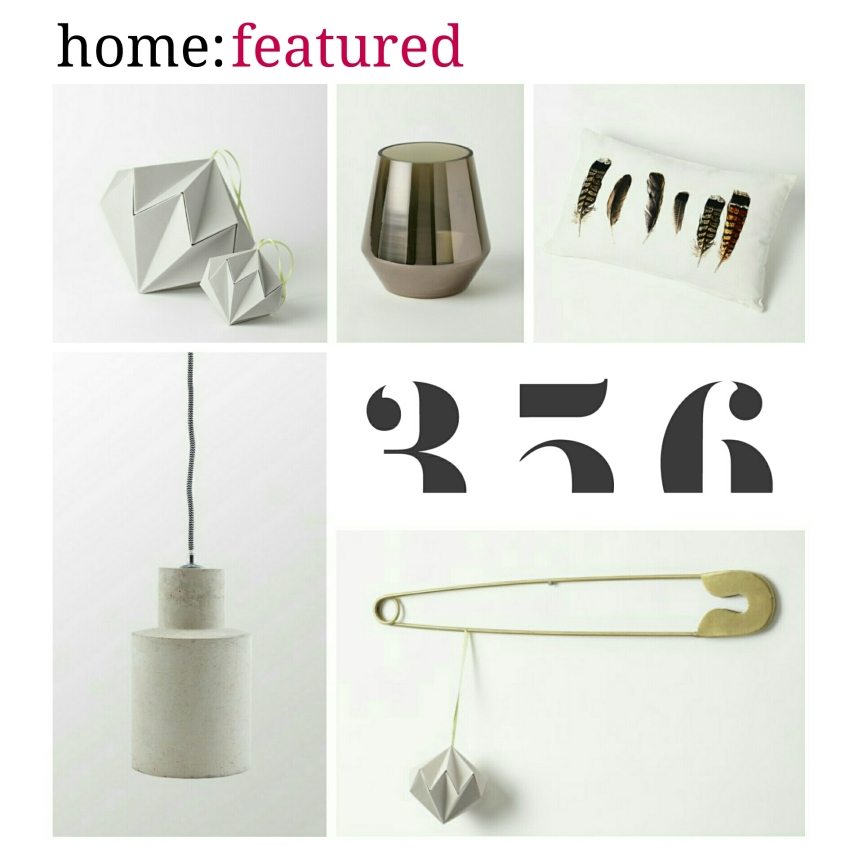 home: featured [ Room 356]