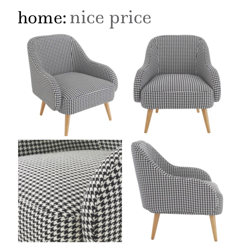 home: nice price [ armchair ]