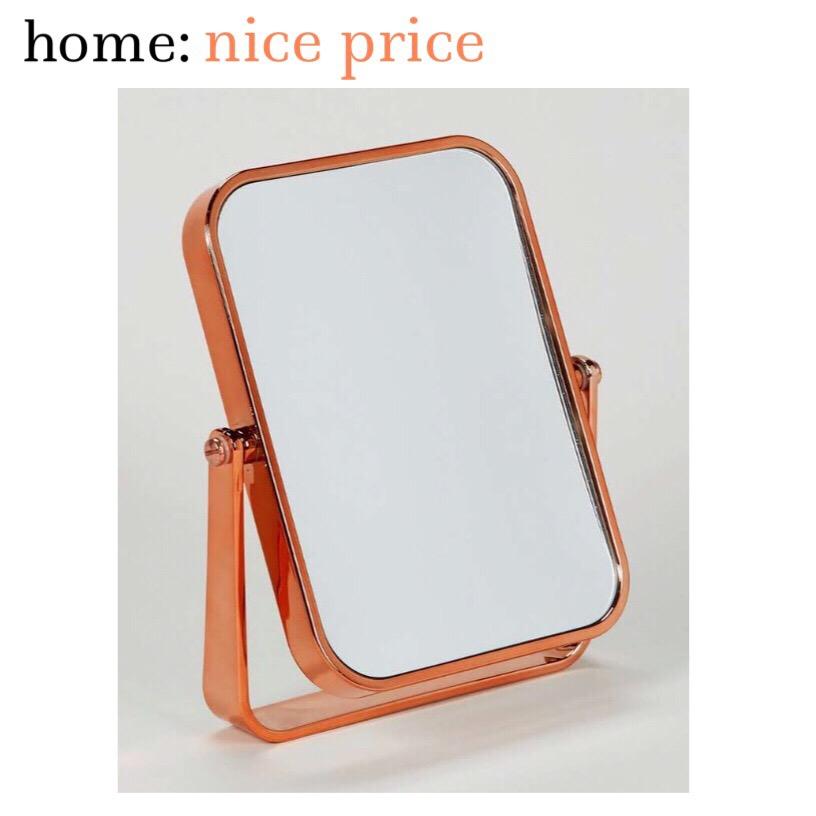 home: nice price [ mirror ]