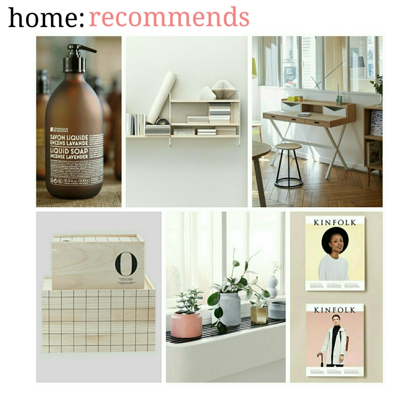 home: recommends [ Future and Found]