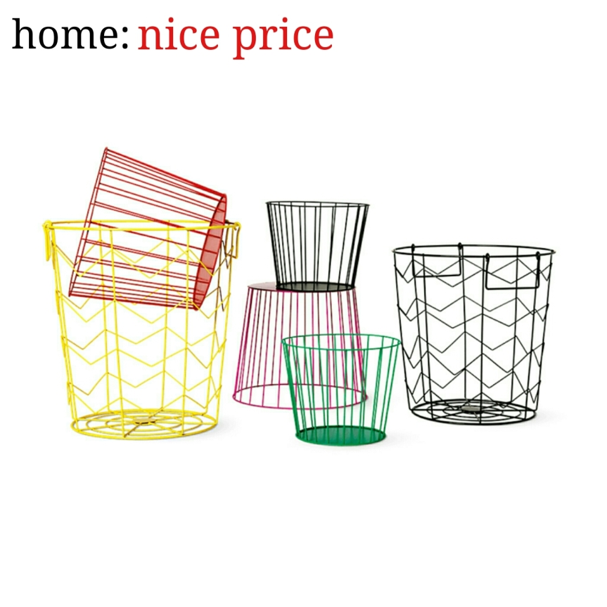 home: nice price [ baskets ]