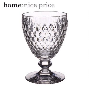 home: nice price [ wine glasses ]