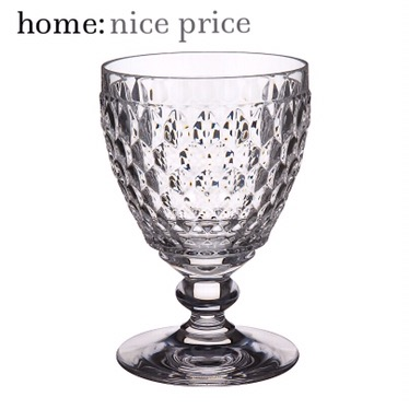 home: nice price [ wine glasses ]