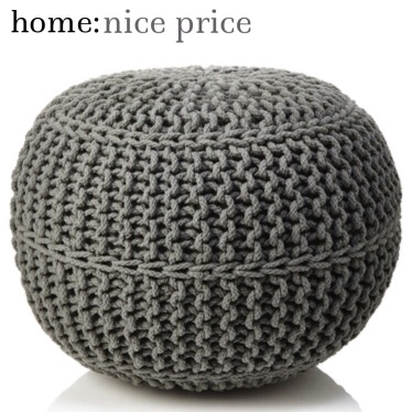 home: nice price [ knitted pouffe ]