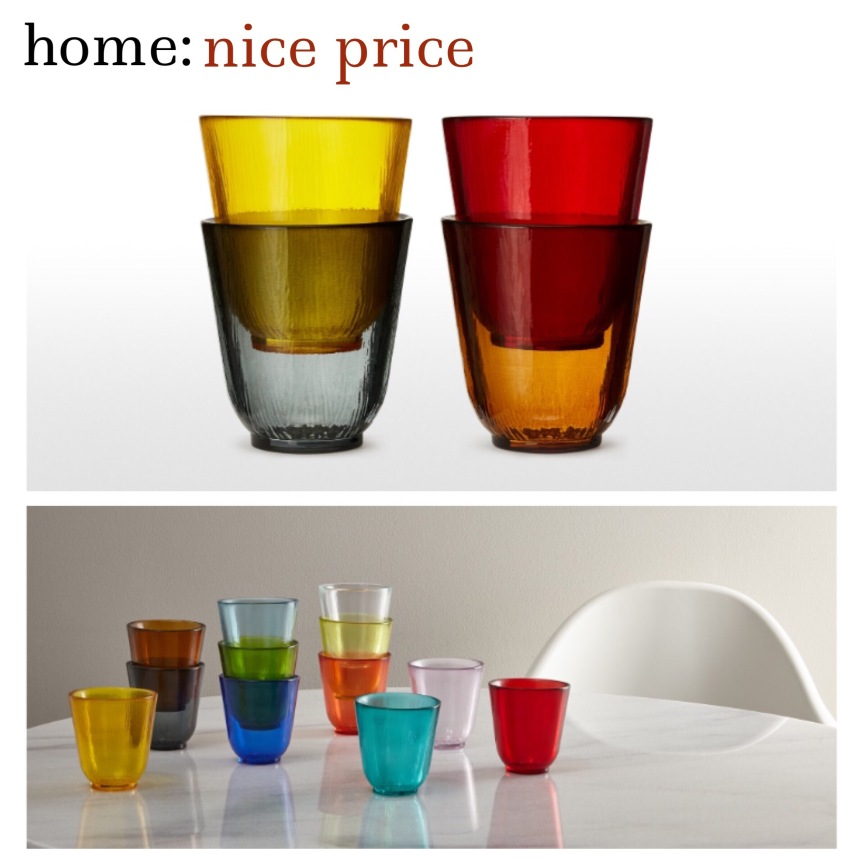 home: nice price [ glasses ]