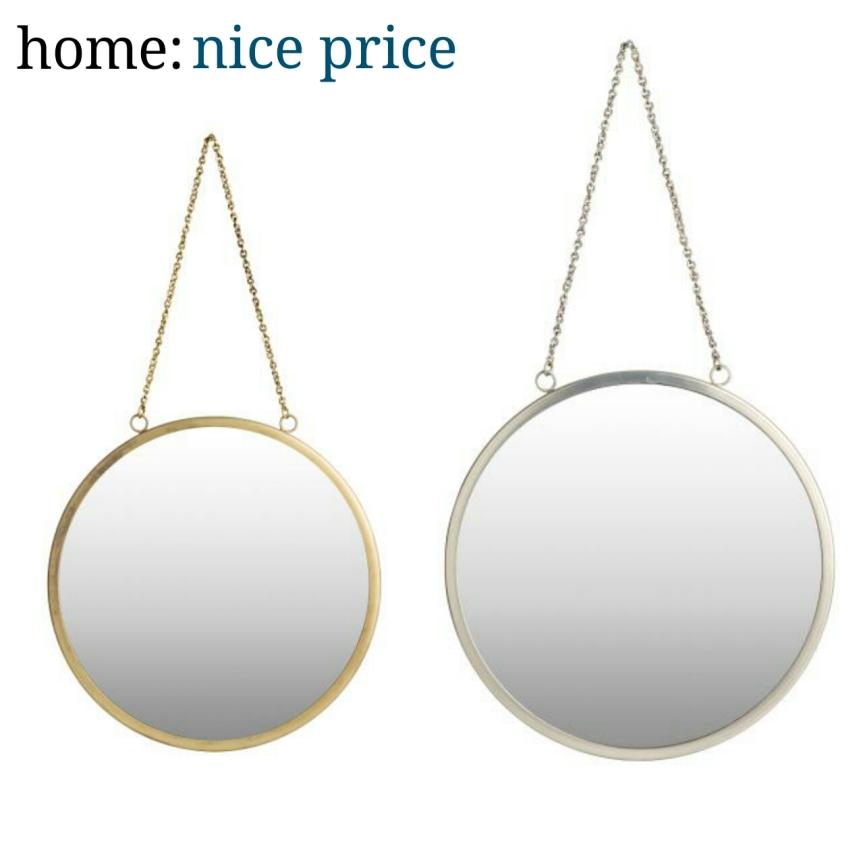 home: nice price [ mirror]