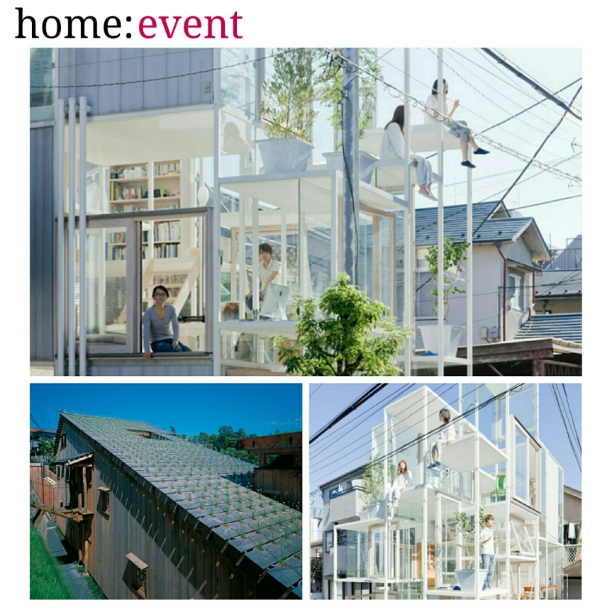 home: event [ The Japanese House ]