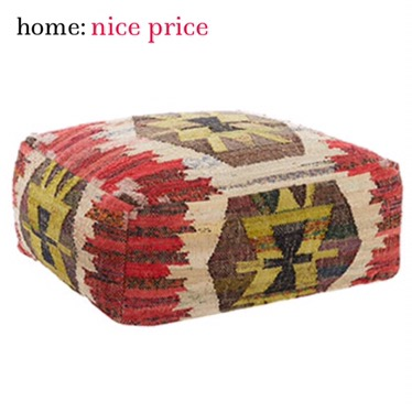 home: nice price [ Aztec pouffe ]