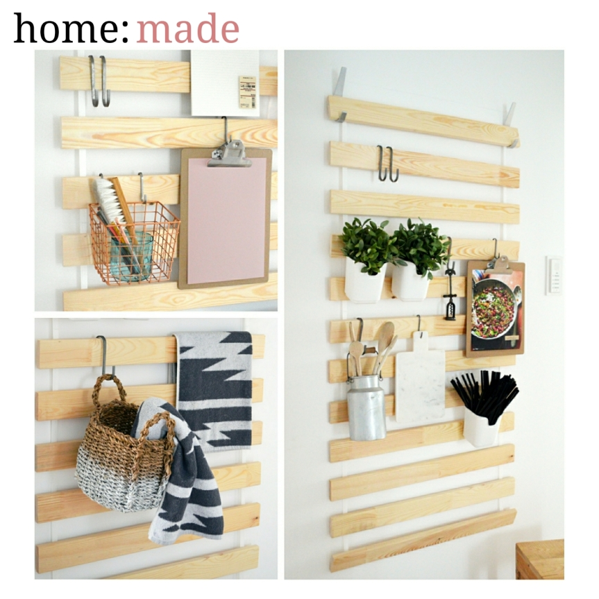 home: made [ wall storage ]