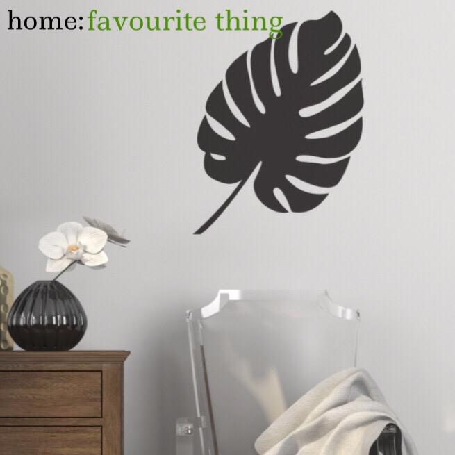 home: favourite thing [ wall sticker ]