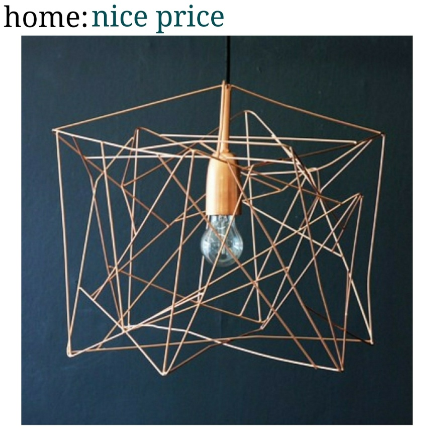 home: nice price [ copper lampshade ]