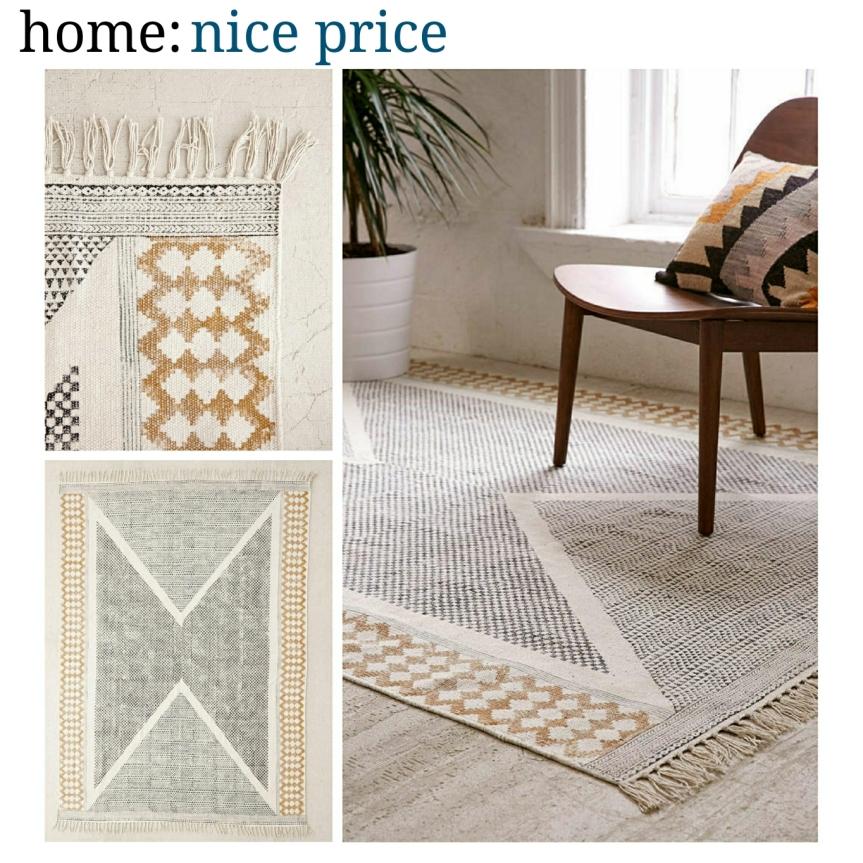 home: nice price [ rug ]