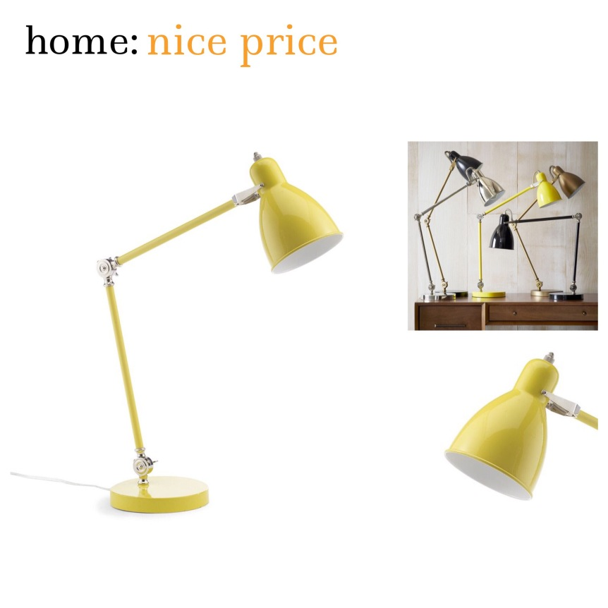 home: nice price [ table lamp ]