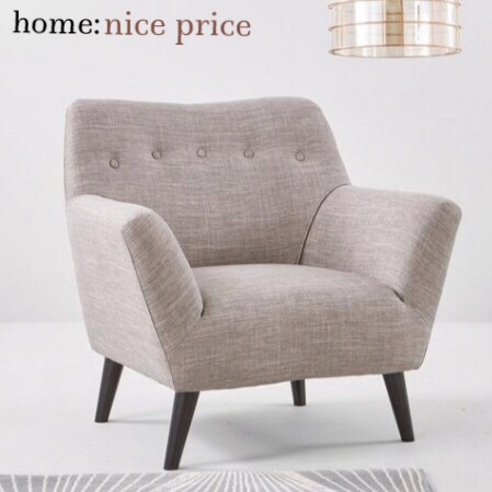 home: nice price [ arm chair ]
