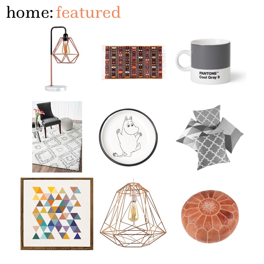 home: featured [ Amazon ]