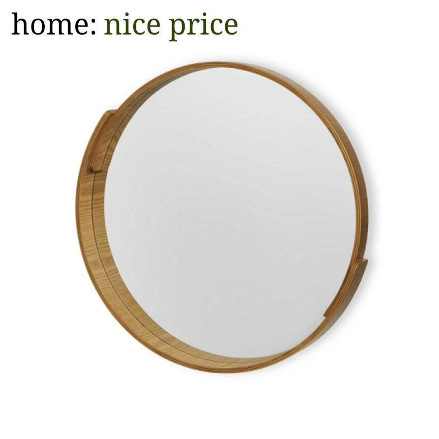 home: nice price [ plywood mirror ]