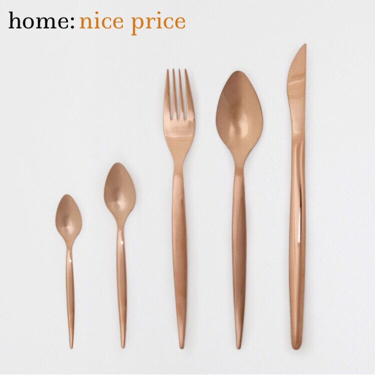 home: nice price [ cutlery ]