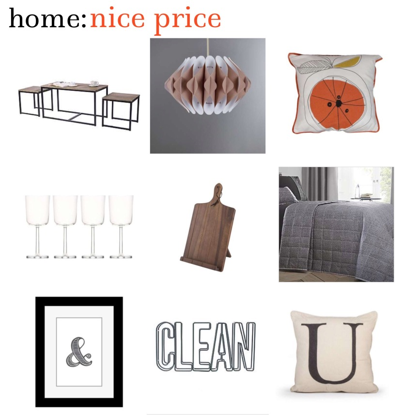home: nice price [ Dunelm sale ]