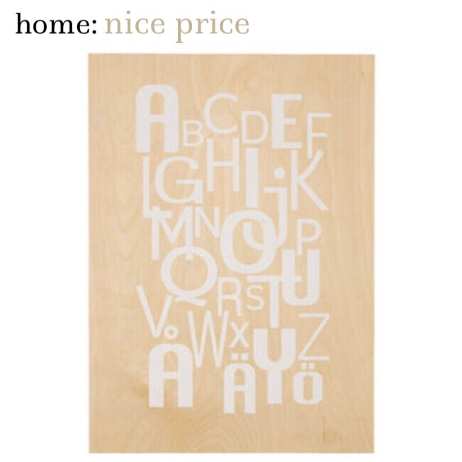 home: nice price [ art work ]