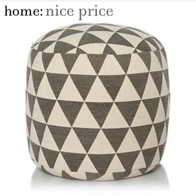 home: nice price [ floor seat ]