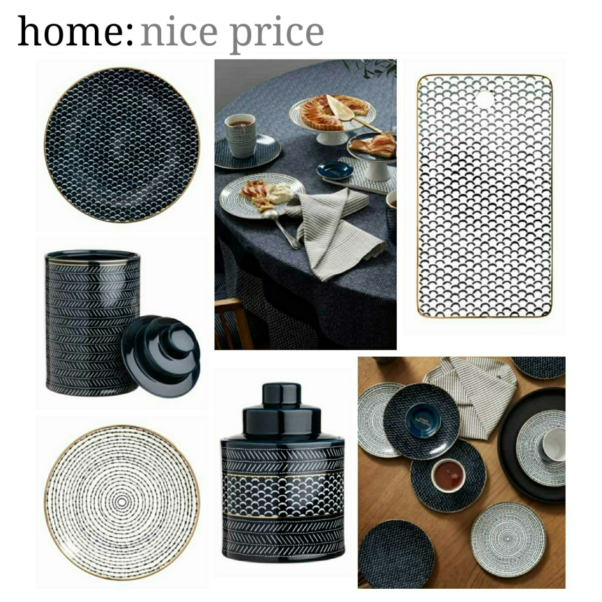 home: nice price [ tableware ]