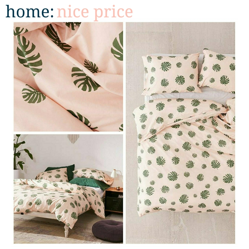 home: nice price [ duvet set ]