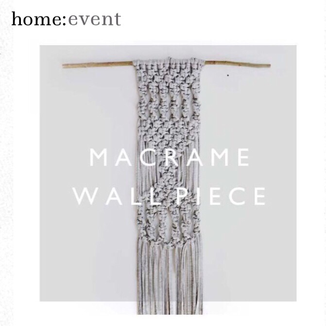 home: event [ macrame wall hanging workshop ]