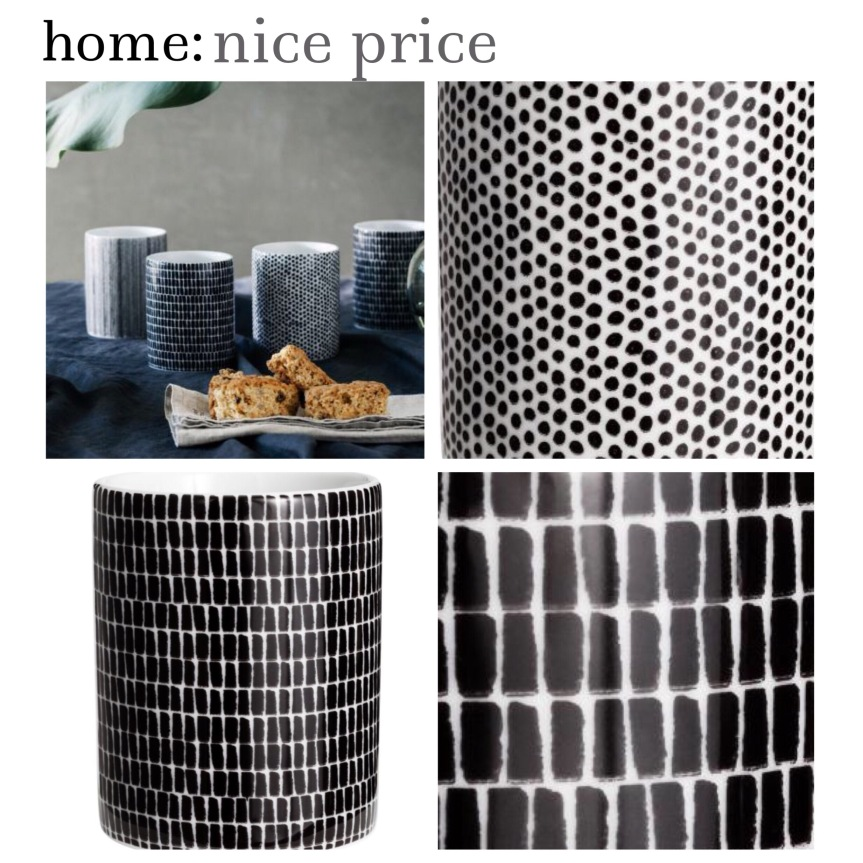 home: nice price [ cups ]