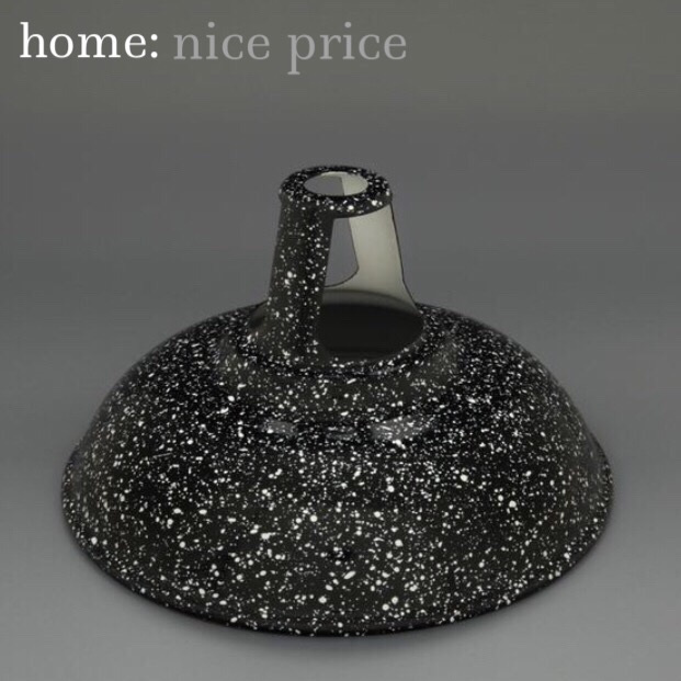 home: nice price [ industrial light ]