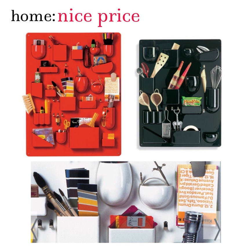 home: nice price [ wall organiser ]