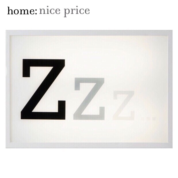 home: nice price [ light box ]