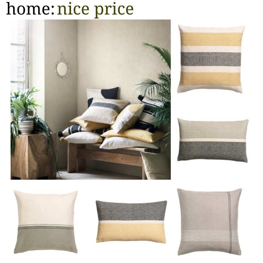 home: nice price [ cushions ]