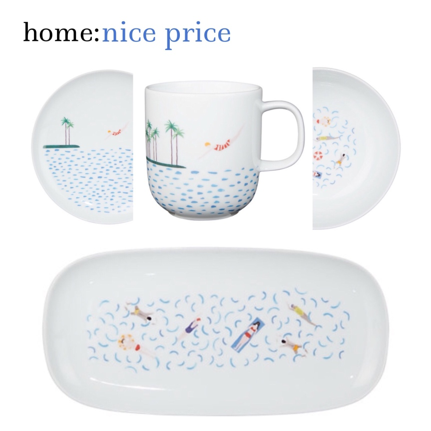 home: nice price [ ceramics range ]