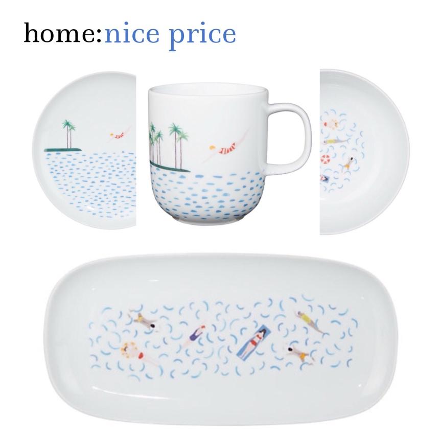 home: nice price [ ceramics range]