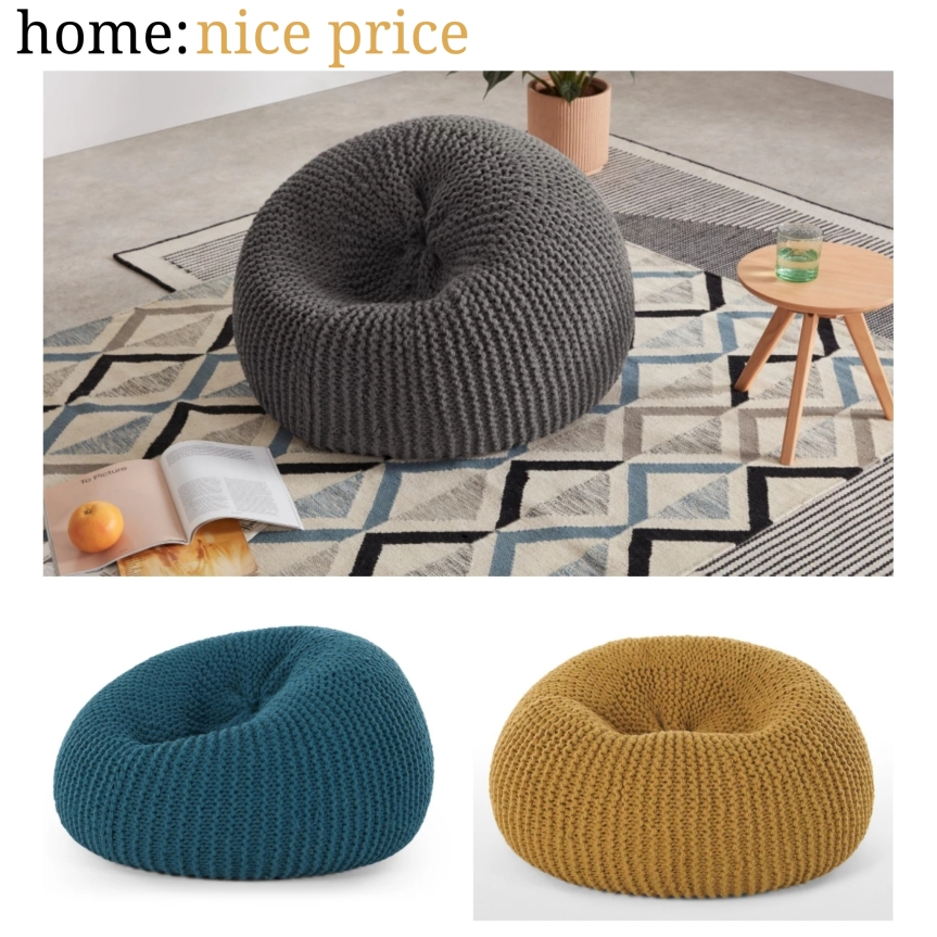 home: nice price [ bean bag ]