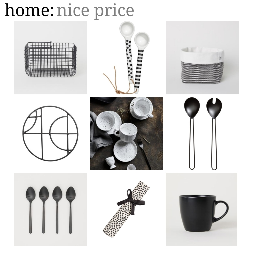 home: nice price [ H&M Home ]