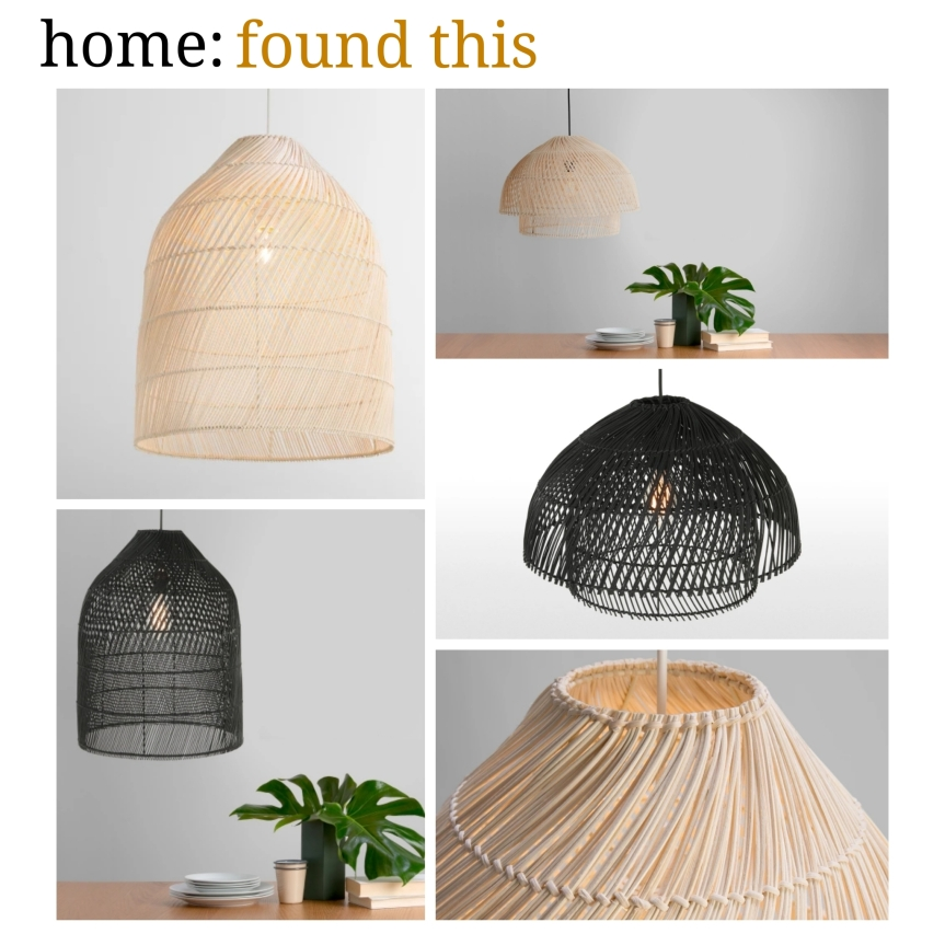 home: found this [ rattan lampshade ]
