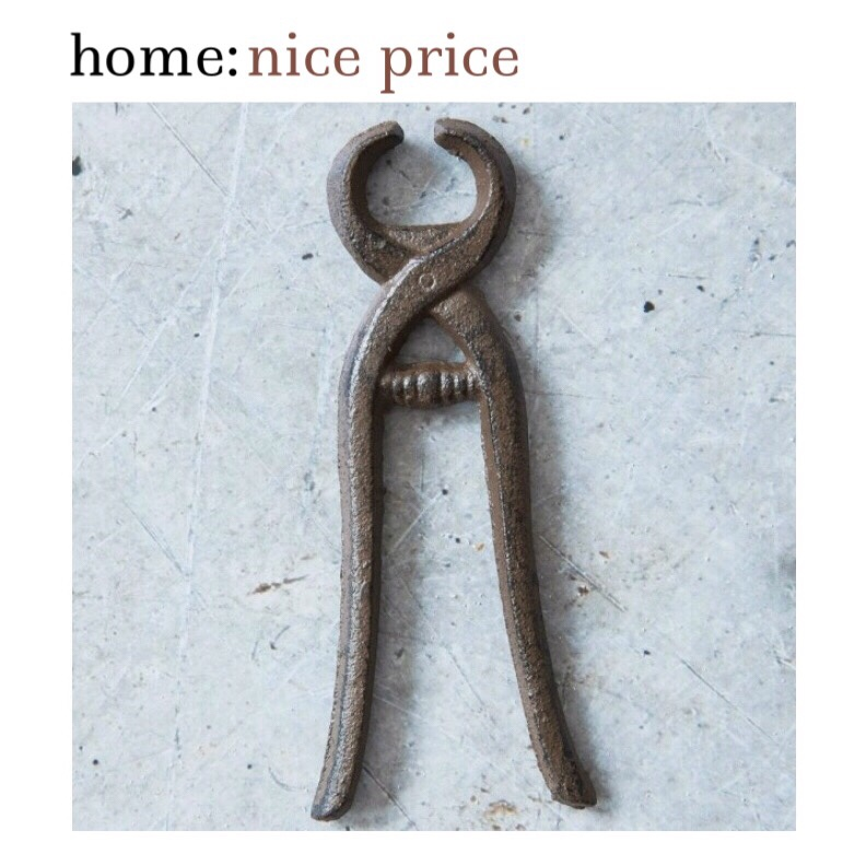 home: nice price [ bottle opener ]