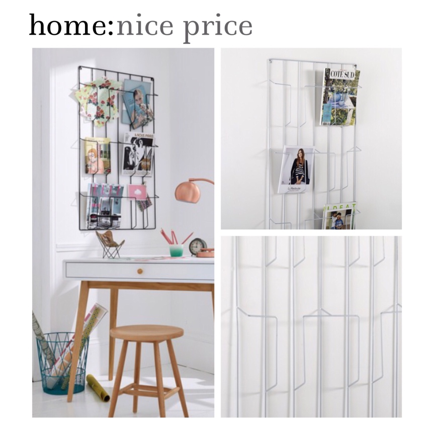 home: nice price [ magazine rack]