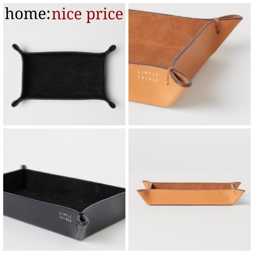 home: nice price [ leather tray ]