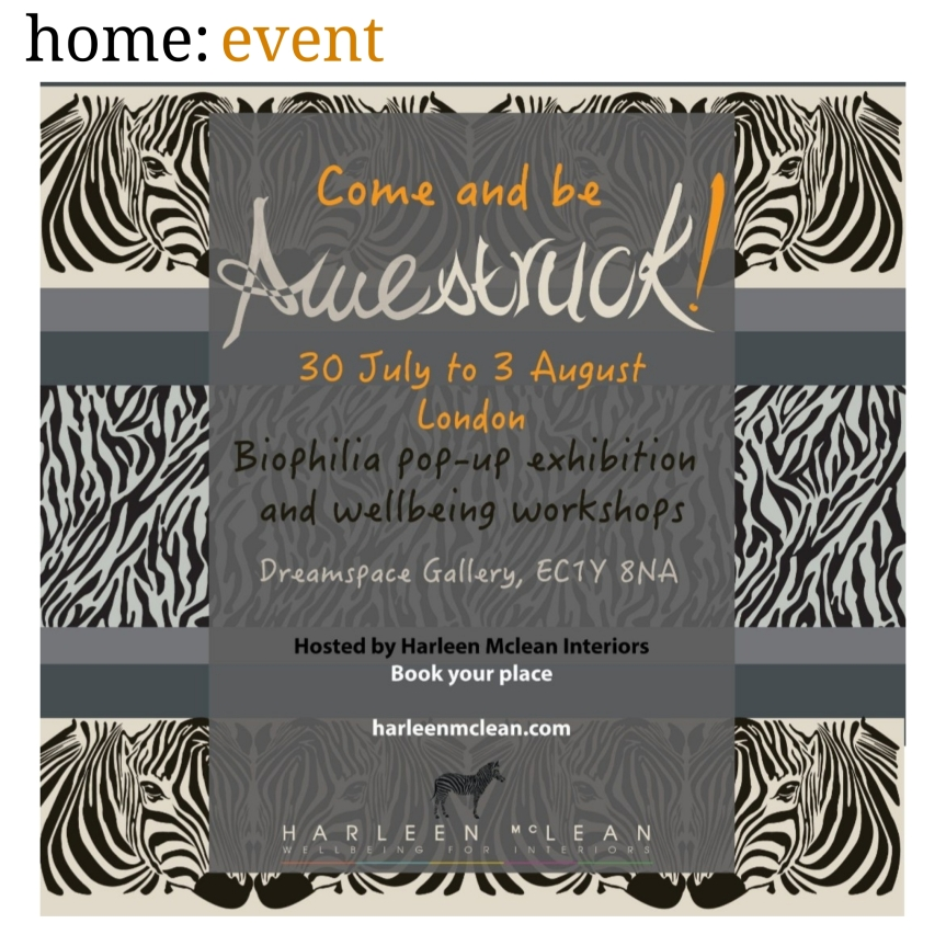 home: event [ Awestruck exhibition ]