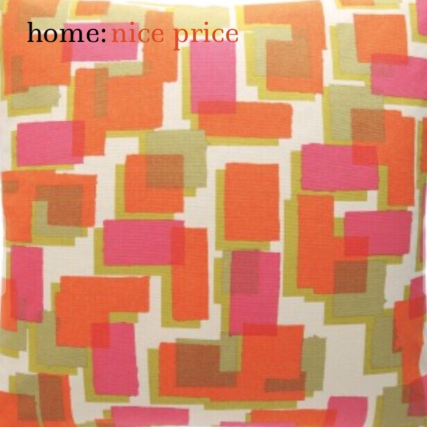 home: nice price [ cushion ]