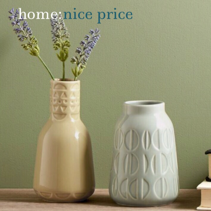 home: nice price [ set of vases ]