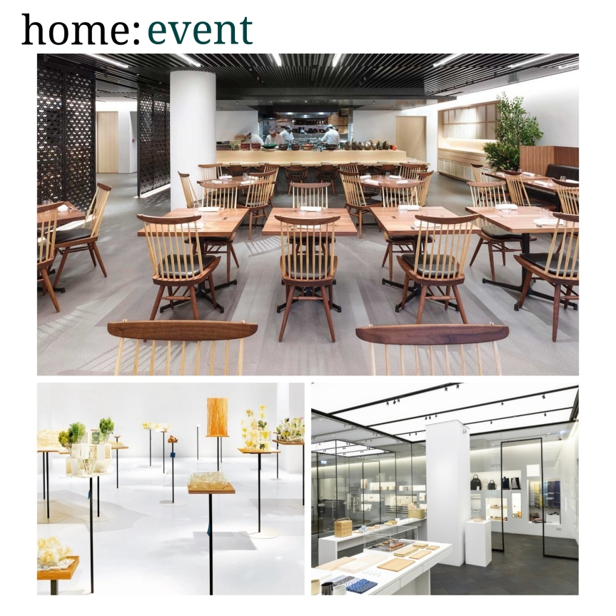 home: event [ Japan House ]