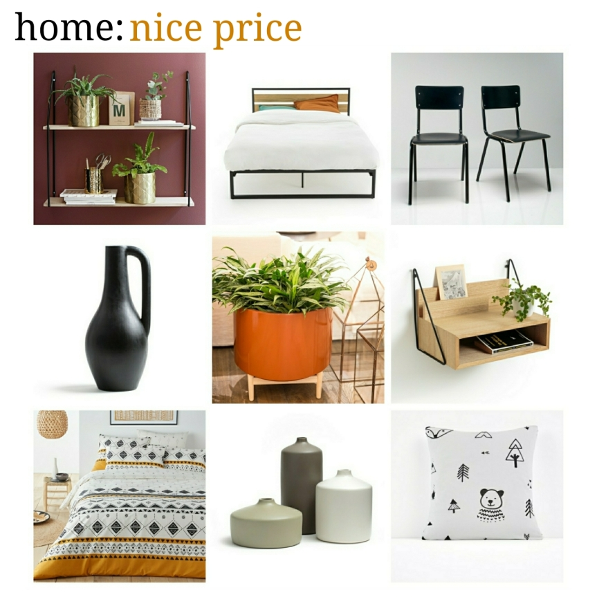 home: nice price [ Laredoute]