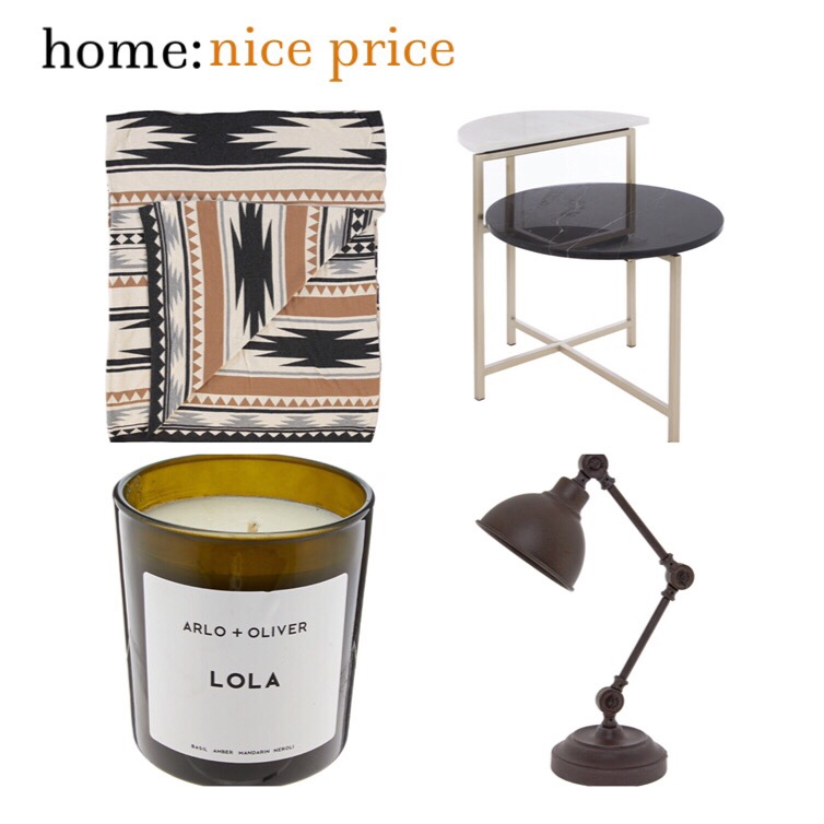 home: nice price [ TKMaxx ]