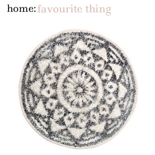 home: favourite thing [ bath mat ]