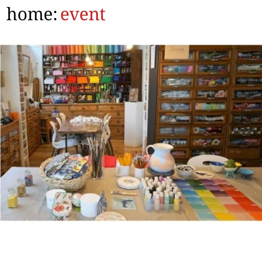 home: event [ M. Y. O]